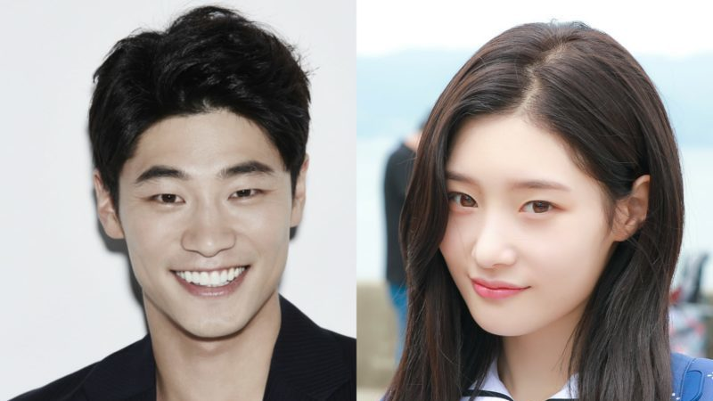 Yoo In Hyuk And DIA's Jung Chaeyeon Confirmed For New KBS Drama