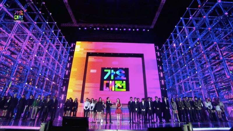 SBS Gayo Daejun Audience Complains About Blackouts During Pre-Recorded Performances