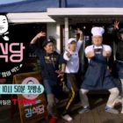 """Kang's Kitchen"" Maintains No. 1 Spot In Content Power Index Rankings"