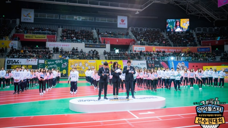 Image result for idol championship 2018