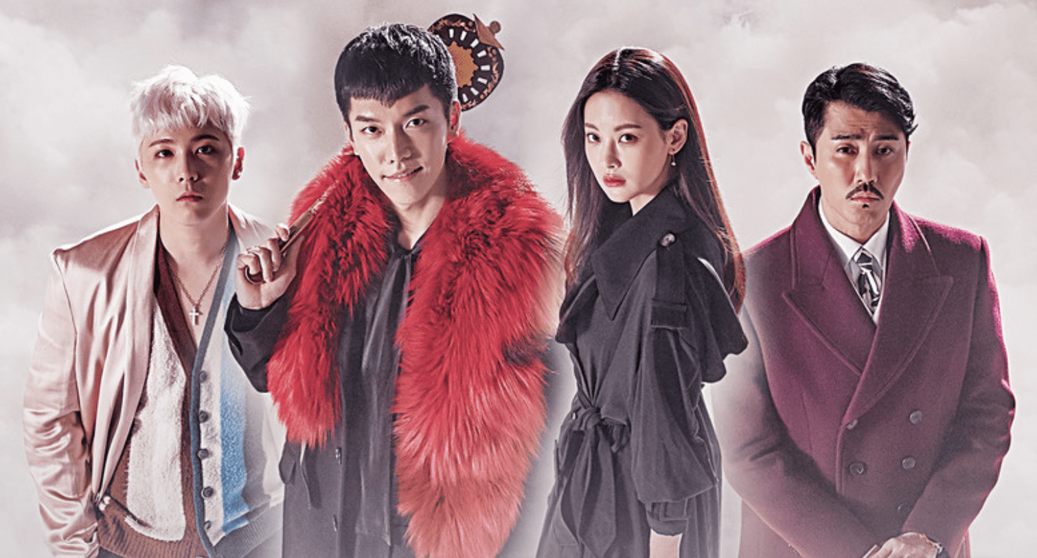 First Impressions Hwayugi Brings Sharp Wit Fantastic