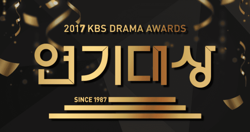 Live Blog: 2017 KBS Drama Awards