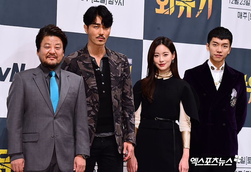 Hwayugi to include additional director moving forward soompi hwayugi to include additional director moving forward stopboris Choice Image