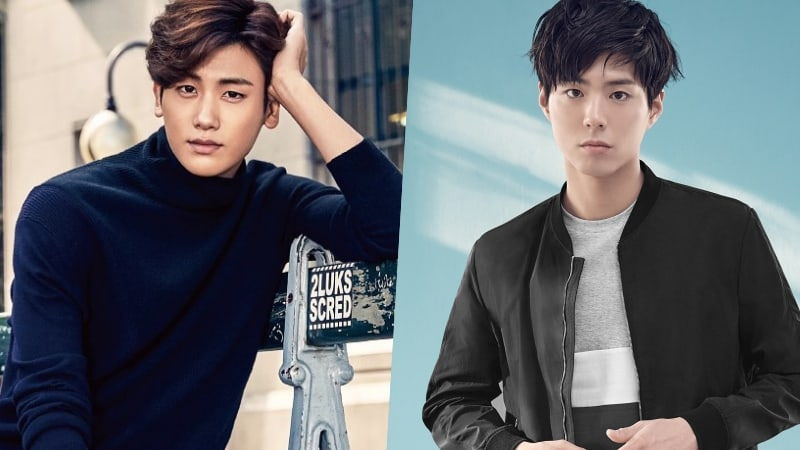 Listen: Park Hyung Sik And Park Bo Gum Practice For Song-Song Wedding Performance In Audio Clip