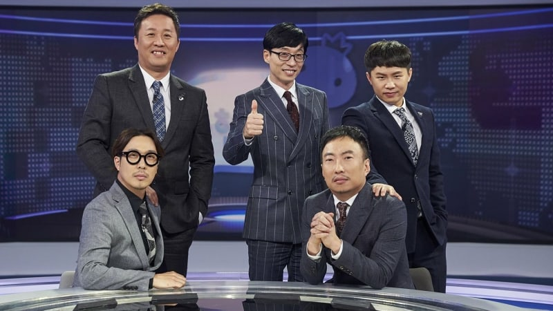 """""""Infinite Challenge"""" Shares Members' First Project For 2018"""