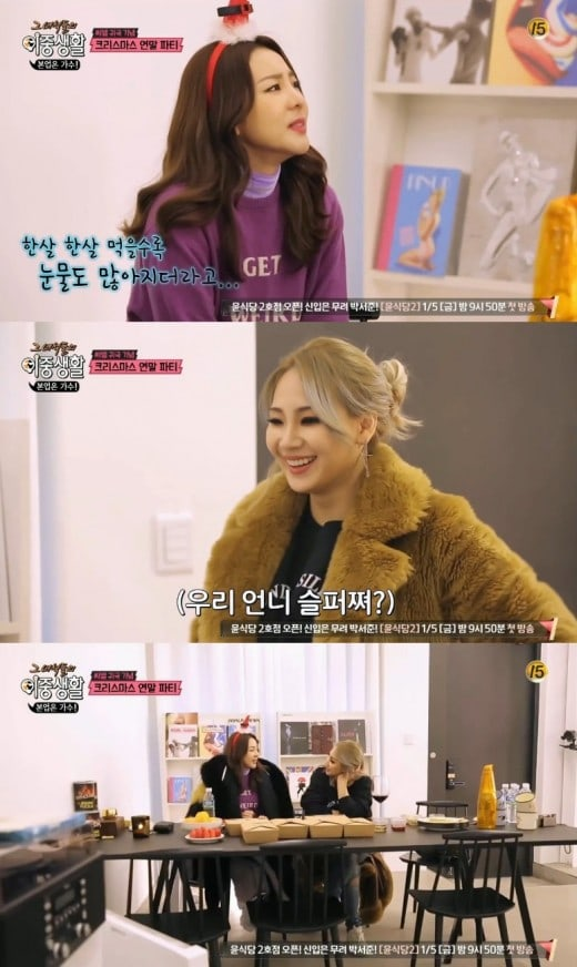 Dara and cl dating website