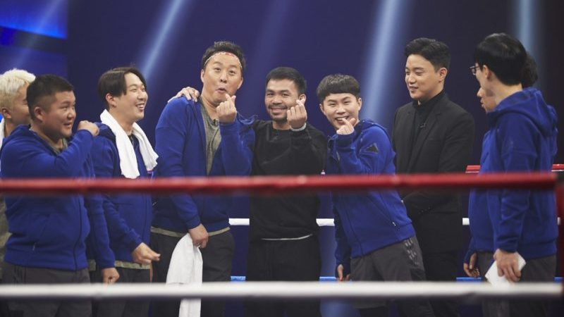 """""""Infinite Challenge"""" Heightens Viewers' Anticipation With Stills From Manny Pacquiao's Special Episode"""