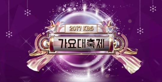Watch Live: EXO, BTS, TWICE, And More Perform On 2017 KBS Song Festival