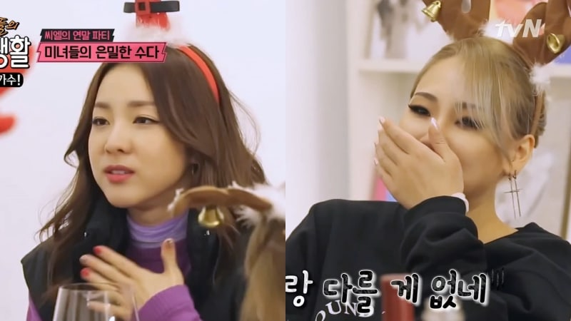 Sandara Park Jokingly Blames CL For Failing To Get A Date