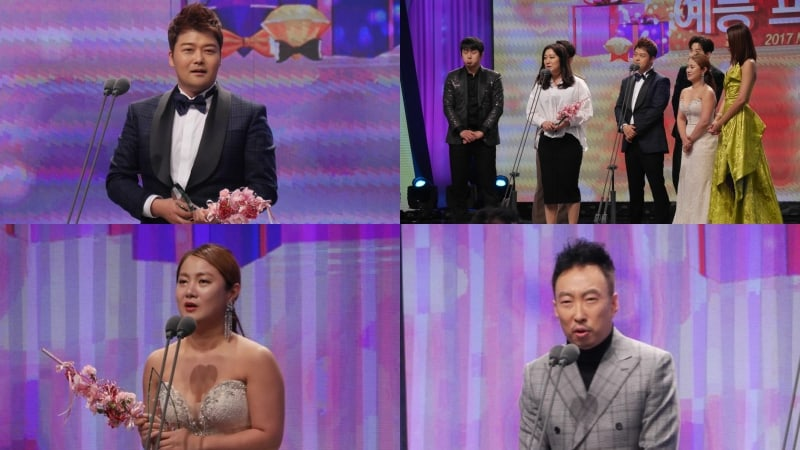 Winners Of The 2017 MBC Entertainment Awards