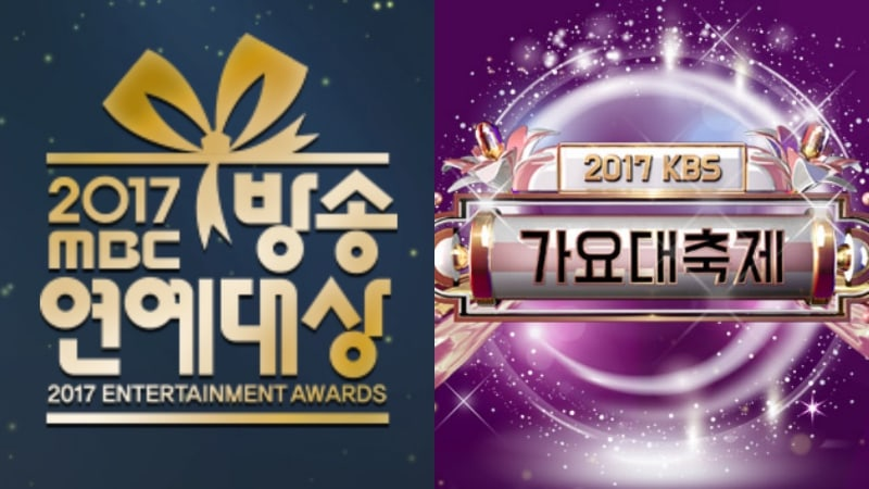 2017 MBC Entertainment Awards Top KBS Song Festival In Viewership Ratings