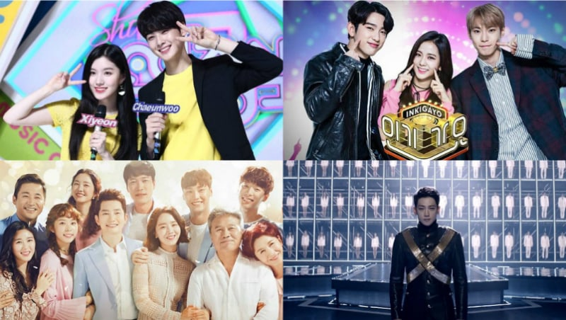 Several Variety Shows And Dramas Not Airing This Weekend