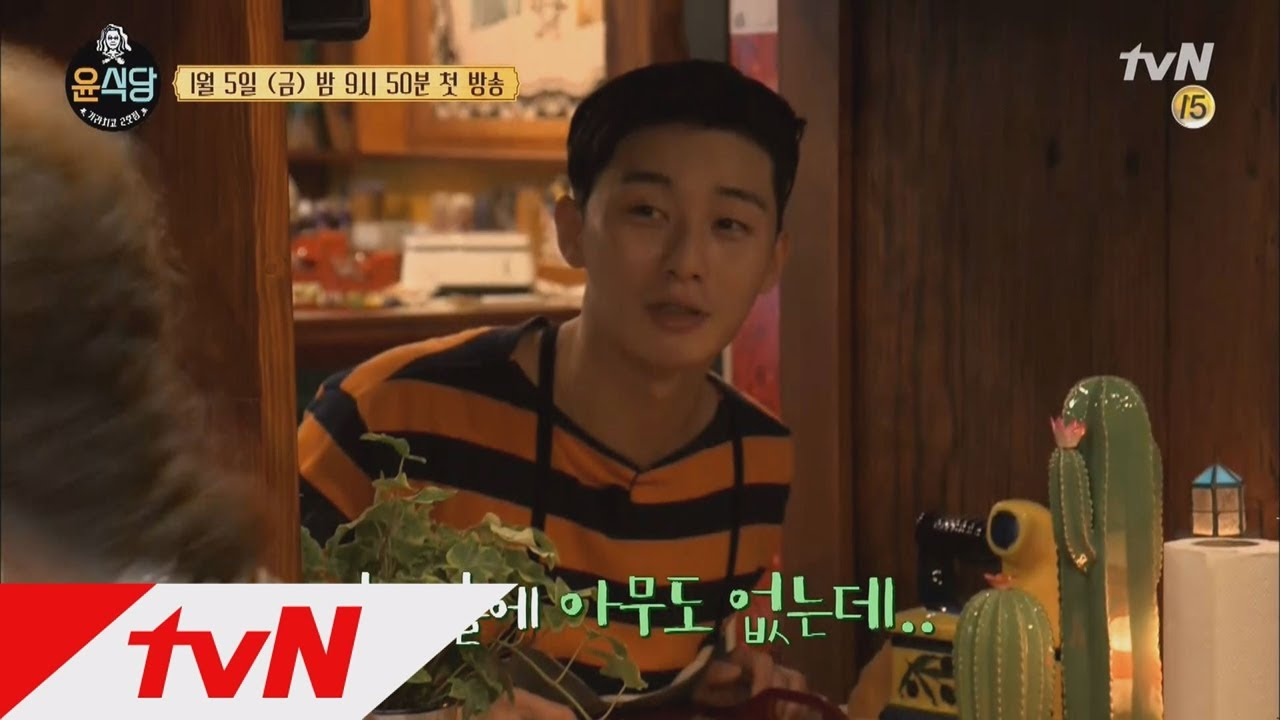 """Watch: """"Youn's Kitchen 2"""" Enjoys Successful First Day Of Operations In New Preview"""