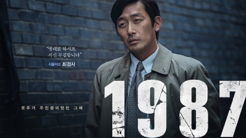 "Film ""1987"" Proves To Be Box Office Hit With Over 1 Million Moviegoers In 4 Days"