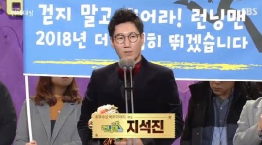 Lịch quay hình của Running Man bị hủy vì cha anh cả Ji Suk Jin vừa qua đời