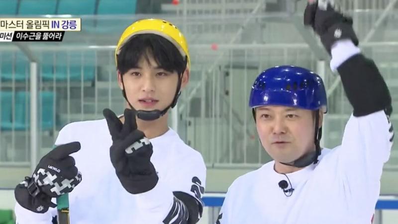 "SEVENTEEN's Mingyu Impresses With His Hockey Skills On ""Master Key"""