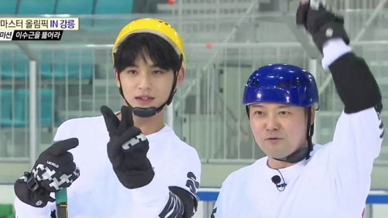 "SEVENTEEN's Mingyu Impresses With His Hockey Skills On ""Master Key"""