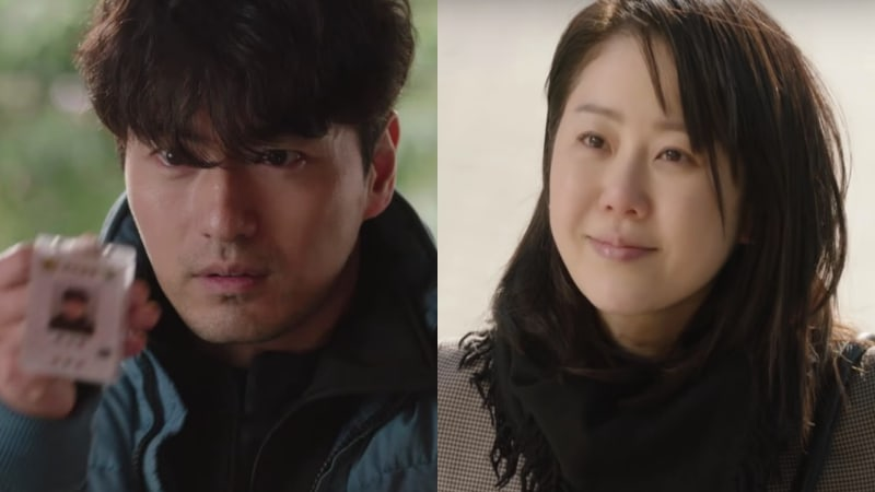 Watch: Lee Jin Wook And Go Hyun Jung Try To Solve A Murder Mystery In New Drama Teaser