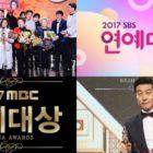 2017 SBS Entertainment Awards Tops MBC Drama Awards In Viewership Ratings