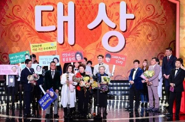 2017 SBS Entertainment Awards Tops MBC Drama Awards In
