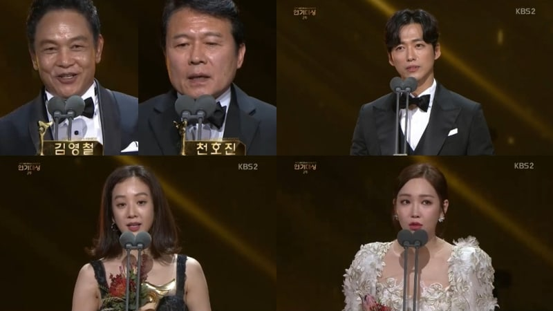 Winners Of The 2017 KBS Drama Awards