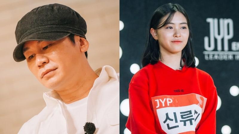 Yang Hyun Suk Admits He Wants To Bring Shin Ryu Jin To YG Entertainment