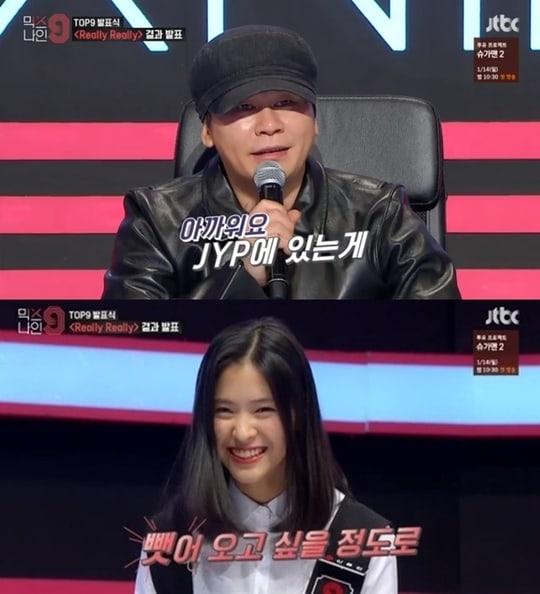 Yang Hyun Suk Admits He Wants To Bring Shin Ryu Jin To Yg