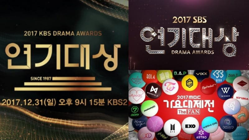 2017 KBS Drama Awards Scores Higher Ratings Than SBS Drama Awards And MBC Gayo Daejejun