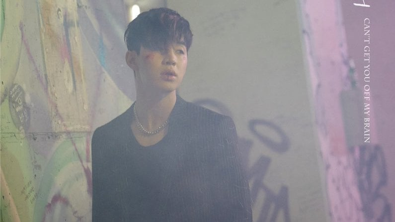 """Update: Henry Reveals Another Teaser Photo For """"Monster"""""""