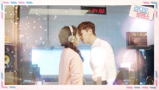"Watch: Highlight's Yoon Doojoon And Kim So Hyun Get Lovey-Dovey In New Teaser For ""Radio Romance"""