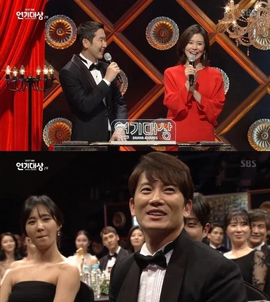 https://0.soompi.io/wp-content/uploads/2018/01/01042617/shin-dong-yeop-lee-bo-young-ji-sung.jpg