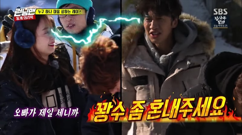 "Jun So Min And Lee Kwang Soo Fight Like Siblings In The Snow On ""Running Man"""