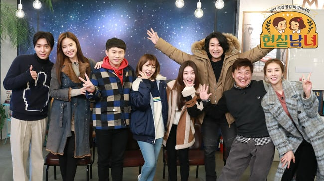 Girls' Generation's Sunny, Chungha, FTISLAND's Choi Jong Hoon, And More To Appear On New Variety Show