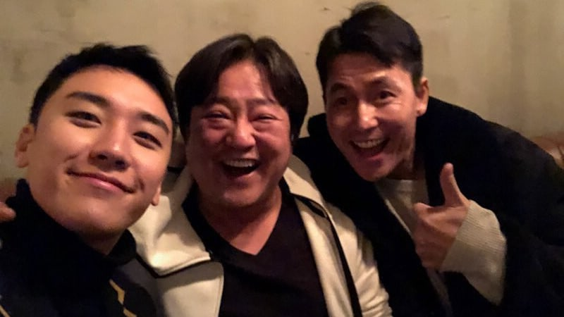Kwak Do Won And Jung Woo Sung Have A Blast At Bigbangs Concert And