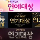 Pros And Cons Of 2017's Entertainment And Drama Awards