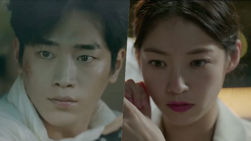 Watch: Seo Kang Joon And Gong Seung Yeon Get Emotional In First Glimpse Of New Drama