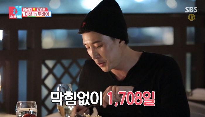 https://0.soompi.io/wp-content/uploads/2018/01/02092051/Kang-Kyung-Joon.jpg