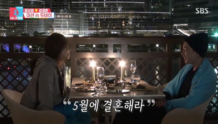 https://0.soompi.io/wp-content/uploads/2018/01/02092236/Jang-Shin-Young-Kang-Kyung-Joon2.jpg