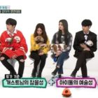 """Watch: Chaos Ensues As Idols Attempt To Perform Missions With Their Pet Dogs On """"Weekly Idol"""""""