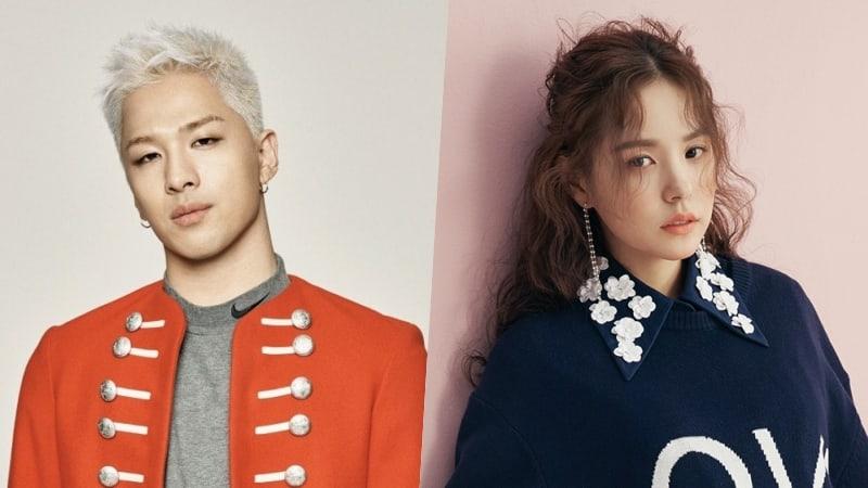 BIGBANG's Taeyang And Min Hyo Rin Reveal Wedding Date