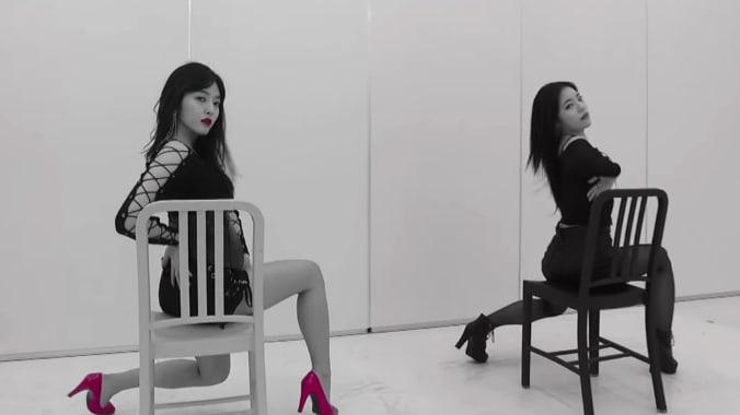 """Watch: AOA's Chanmi Drops Dance Cover Of Beyoncé's """"Dance For You"""""""