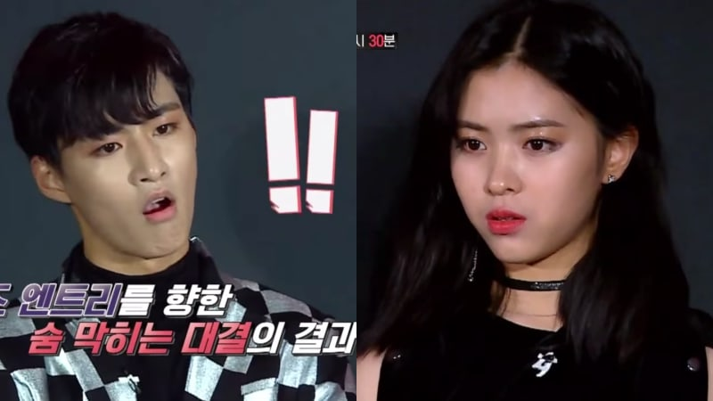 "Watch: Contestants Are Surprised By Results From Performances In ""MIXNINE"" Preview"