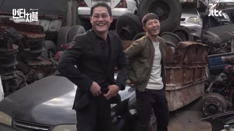 "Watch: Kim Sung Kyun And Jin Goo Fill The ""Untouchable"" Set With Laughter"