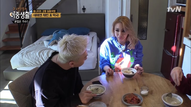 BIGBANG's Taeyang Surprises CL With A Memory From The Past
