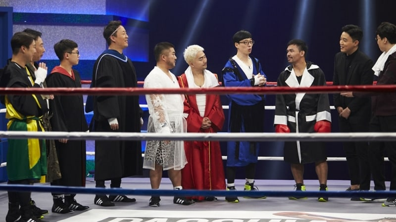 """Infinite Challenge"" Members Face Off Against World Champion Boxer Manny Pacquiao"