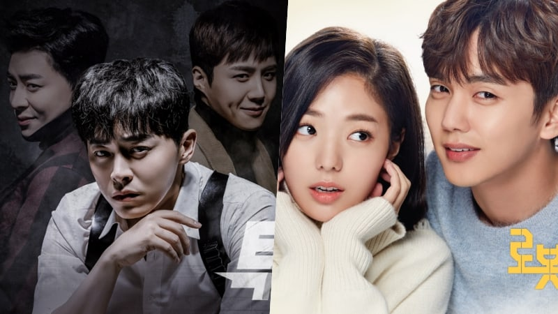 MBC Announces When Dramas Will Begin Airing Again, Apologizes For Hiatus