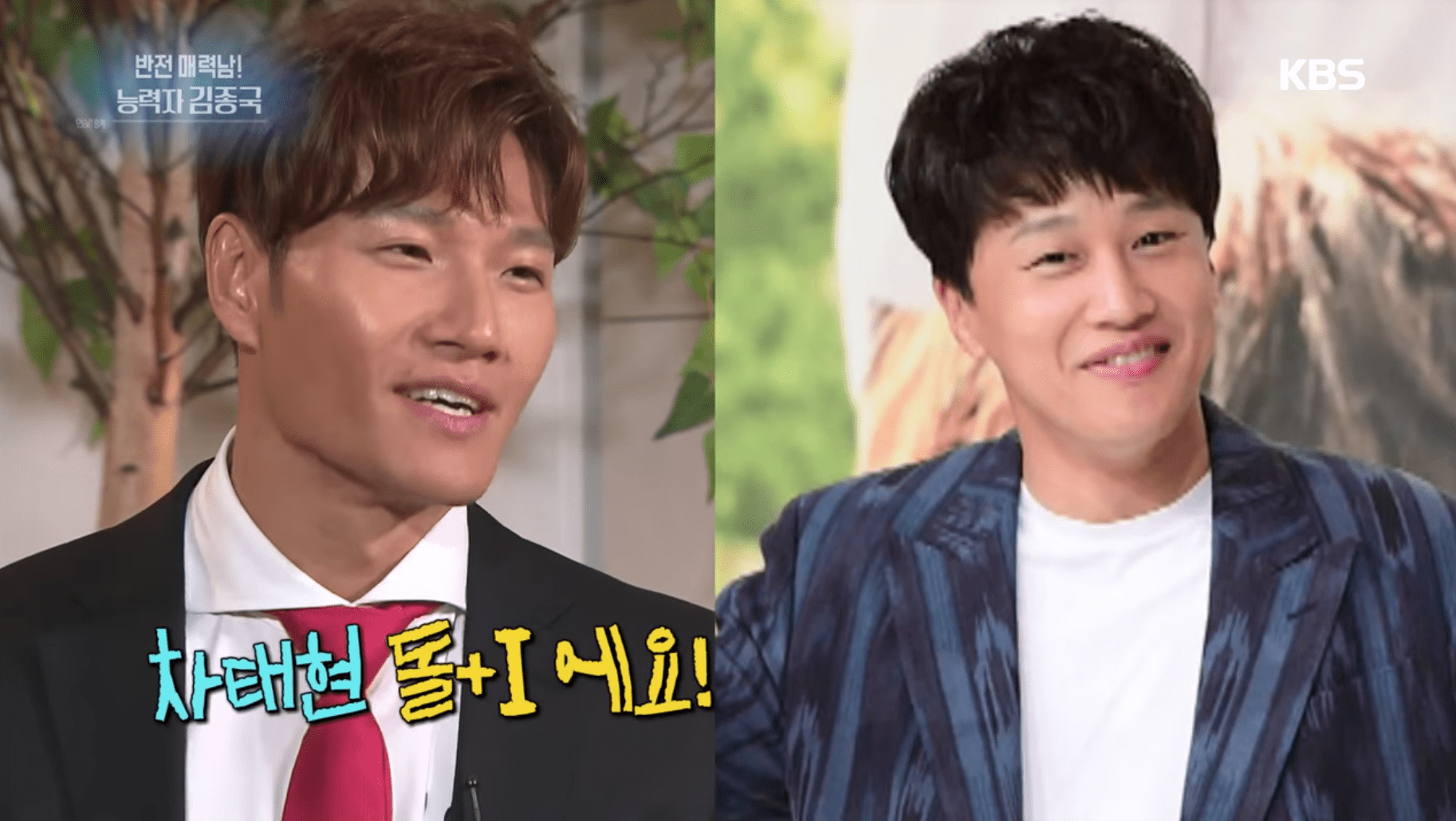 Kim Jong Kook Jokingly Threatens To Sue Cha Tae Hyun For Speculating About A Potential Girlfriend