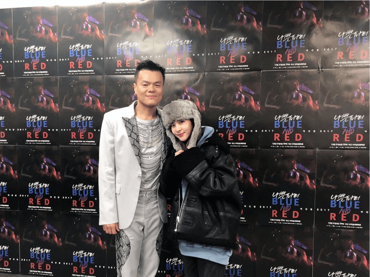 Sandara Park Overflows With Praise For Park Jin Young After Attending His Concert