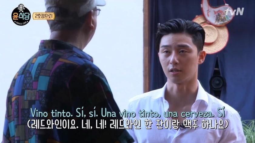 "Watch: Park Seo Joon Impresses With His Spanish Skills On ""Youn's Kitchen 2"""