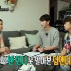 2PM's Chansung And Wooyoung Move In With Rapper Cheetah For Variety Show